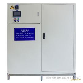 0.5T-5T/D实验室废水处理设备双开门污水处理设备带轮子型