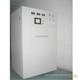 疾控中心验室污水处理设备 500L高浓度有机废水处理
