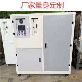 医疗门诊实验室污水处理设备 300L小型实验室有机废水处理设备