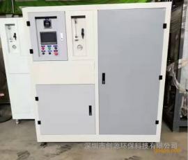 高校实验室污水处理设备 综合废水设备高浓度有机废水处理设备