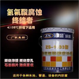 石英砂酸洗池、酸洗罐用耐酸防腐涂料