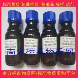 中高温黏度标准物质GBW(E)130611运动黏度和动力黏度粘度油带证