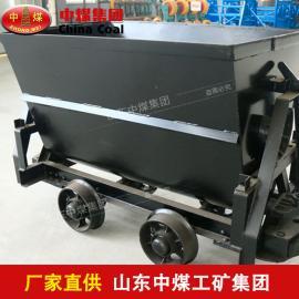 KFU0.55-6翻斗式矿车,翻斗式矿车货源
