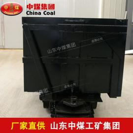 MCC2.5-6单侧曲轨侧卸式矿车,单侧曲轨侧卸式矿车报价低