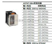 GE软启动器QL41X255DA1 QL41B053DA1