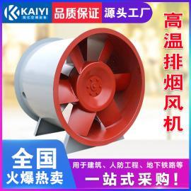 金光JGF-II双速消防高温排烟风机