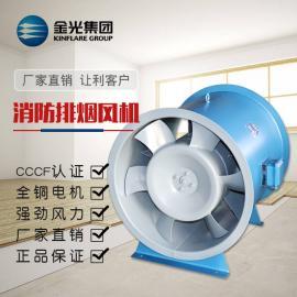 金光HTF-I-NO.9排烟风机 3C认证消防排烟风机