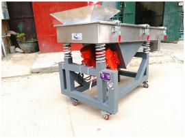 氧化铝粉筛选振动机,单层金属分离筛选机,瑞朗精选振动选料机