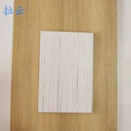 拉云耐火洁净防火板/装配式建筑内墙专用饰面板
