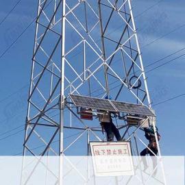 尚能 输电线路监测太阳能供电 太阳能智能监控系统