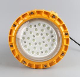 BAT95-仓库LED防爆灯70W支架式LED防爆投光灯