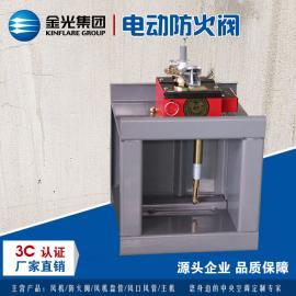 金光FHF排烟防火阀 3C消防认证电动排烟阀