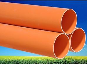 MPP电线电缆管