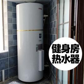 工厂热水器500升10KW电热水器宾馆用健身房浴室洗澡容积式热水器