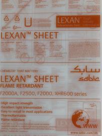 SABIC 沙伯-Lexan-f2000 v0阻燃pc板材
