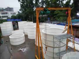 塑料板定制 过滤槽 水罐水槽水箱定做