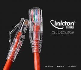 英科通 超五类非屏蔽网络跳线1米1.5米2米3米可选 橙色 1.5米