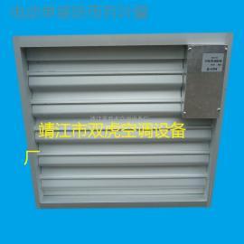 单层电动铝合金防雨、防水百叶窗