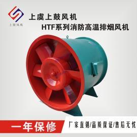 HTF(A)系列消防高�嘏���S流�L�C