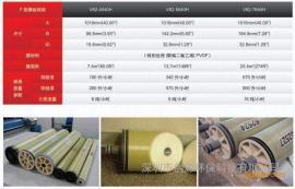 阳极电泳超滤膜A62-F7940HA、A62-F7640HA 电泳漆回收装置