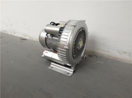全风高压鼓风机 5.5KW高压鼓风机
