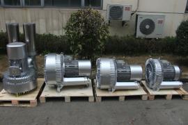 双段漩涡气泵 物料输送漩涡气泵