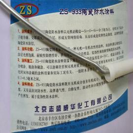 耐火材料防腐涂料-耐火材料防腐漆