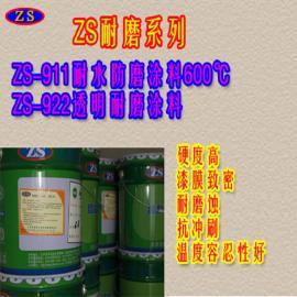 ZS-922志盛透明耐磨涂层