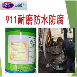 管道风管高硬度耐磨防酸碱涂料