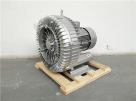 真空吸附高压风机 7.5KW高压鼓风机