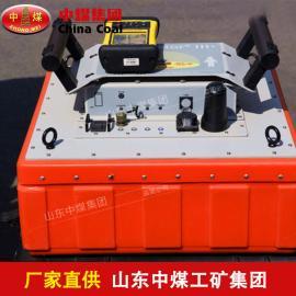 YSR15矿用隔爆生命探测仪,优质隔爆生命探测仪