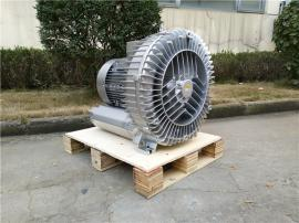 水处理高压鼓风机 11KW水处理鼓风机
