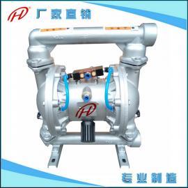 卫生级粉体气动隔膜泵