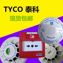 811PHEXN泰科tyco防爆火灾探测器