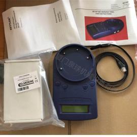 库存现货SAILOR应急对讲机 电池\B3501