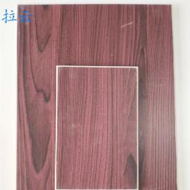 拉云无机预涂装饰板――A级防火装饰板洁净板