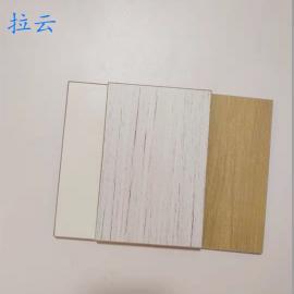 拉云装配式矿物纤维氟碳板/隧道防火板/工业化安装饰面板