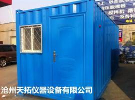 移动混凝土标养室设备