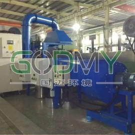 CW系列工业静电油雾净化器车间油烟油雾治理设备