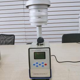 环境空气PM10和PM2.5的测定重量法 LB-120F