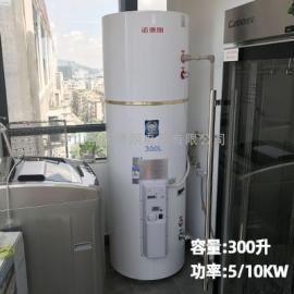 诺德朗300升5-24KW美容美发专用电热水器足疗电热水器发廊热水器