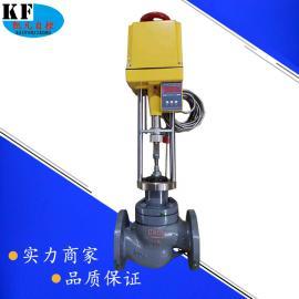 ZZWPE电动温控调节阀 套筒式电动温控阀 电子式蒸汽温度控制阀