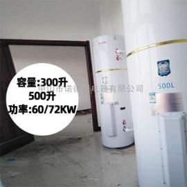数码显示36千瓦电热水器 美容美发餐饮中央电热水器大容量储水式