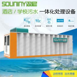 双尼提供50吨酒店餐饮废水处理设备 可定制酒楼厨房污水处理设备