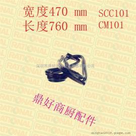 原装RATIONAL配件 门密封10盘万能蒸烤箱通用SCC101/CM101门封条