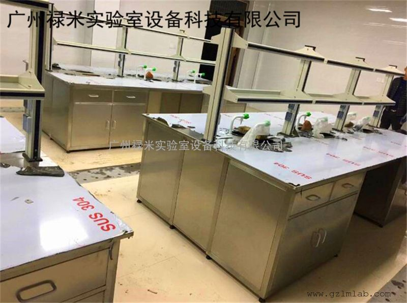 禄米实验室不锈钢实验台 不锈钢结构实验台 不锈钢实验边台