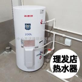 工厂销售诺德朗200升理发店热水器私教健身电热水器食堂用热水