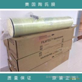 美国陶氏膜NF90-2540纳滤膜 污水处理专用膜