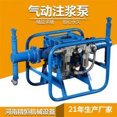 煤矿用矿用气动注浆泵