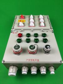 BXS-7K/380防爆�z修�源插座箱��漏保�o火花插�NIIB